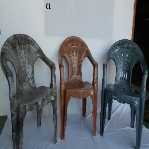 C1 Maxima Chair [  CHAISE  ]